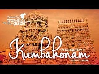 KUMBAKONAM TRAVEL GUIDE ENGLISH / TAMILNADU TOURISM / INDIA