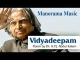 Vidyadeepam - A poem by Late President Dr. APJ Abdul Kalam