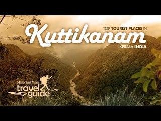 KUTTIKANAM TRAVEL GUIDE  / KERALA TOURISM / INDIA