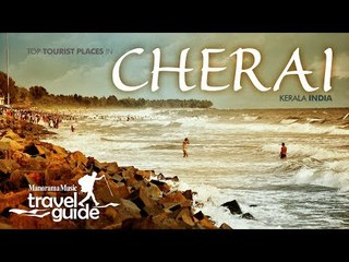 CHERAI BEACH & KODUGALLUR   TRAVEL GUIDE   KERALA TOURISM   INDIA