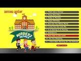 Nursery rhymes Vol 2 Jukebox