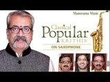 Nagumo - Popular Classical Krithis On Saxophone by Chennai Ramanathan