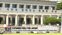 S. Korea's defense ministry denies suspicions of expansions to UNC sending states