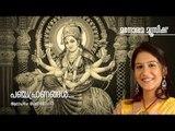 Pancha Pranangal - Hindu devotional - Radha Devi - Swetha