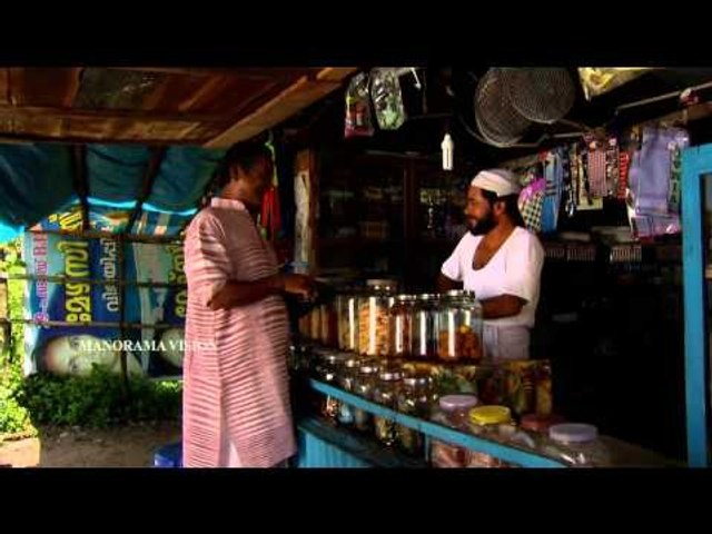 DAIVATHINU SWANTHAM DEVOOTTI EPISODE 3