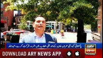 Bulletins ARYNews 1200  11th July 2019