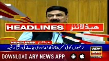 Headlines ARYNews 1400  11th July 2019