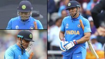 ICC Cricket World Cup 2019 : IND v NZ: MS Dhoni Crying On Being Run-Out Has Got Entire India Weeping