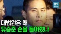 """[엠빅뉴스] 17년 만에 한국 오나?..국적 포기 직후 유승준이 말한 """"유익한 일""""이란??"""