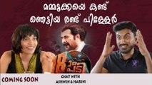 Interview With Pathinettam Padi Actors Ashwin Menon and Harini | Promo Video | filmibeat Malayalam