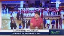 Sport News 10-7-2019