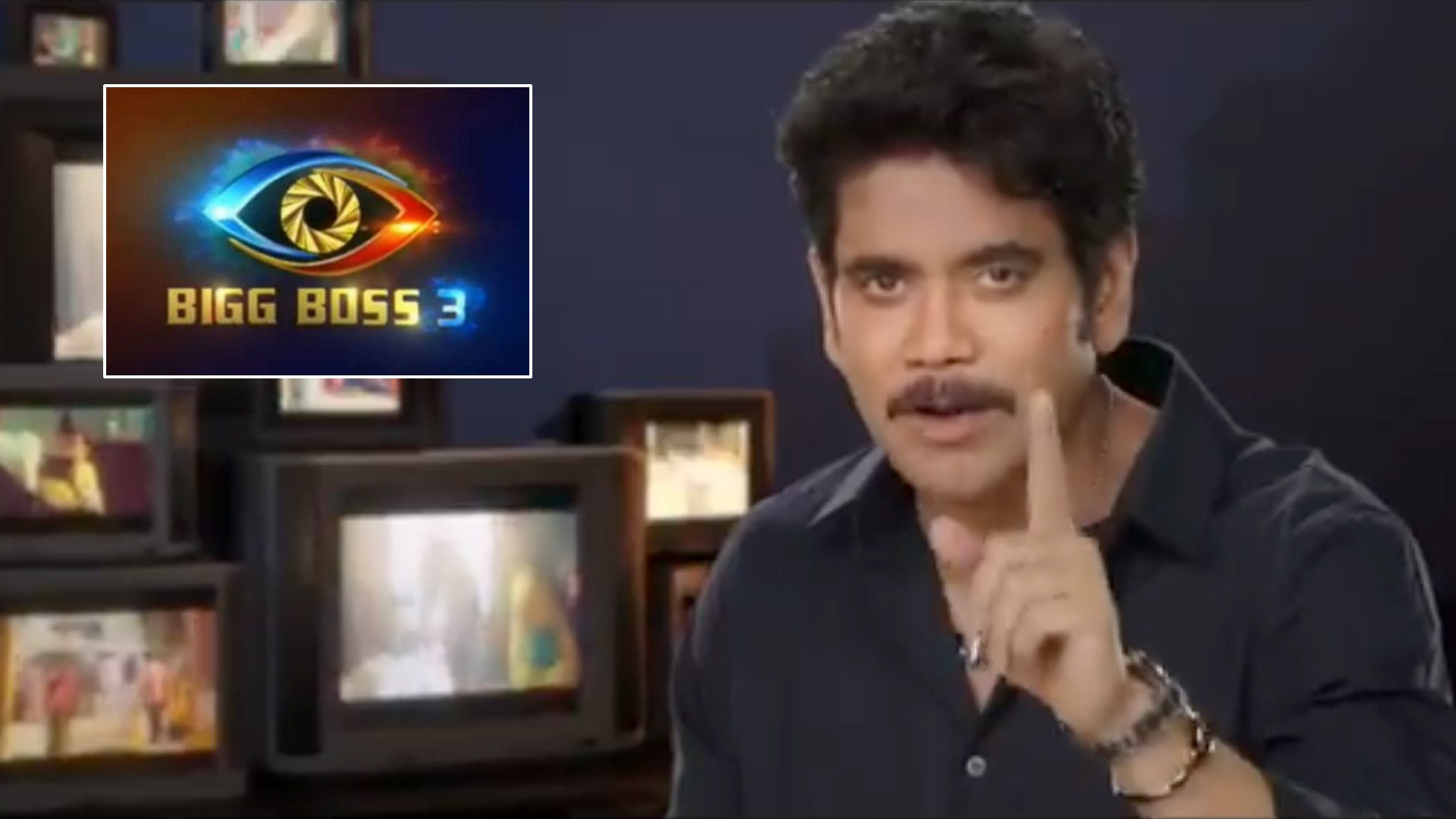 Bigg Boss Telugu 3 : Bigg Boss Telugu 3 To Premiere On July 21 || Filmibeat Telugu
