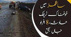 Sangar: 8 killed, 12 injured in road accident