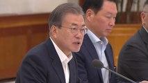 靑, 대일 역공 본격화...'허점 공략·비핵화 악영향 차단' / YTN