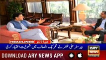 Headlines ARYNews 1600  11th July 2019
