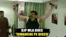Bjp Mla Brandishes Gun And Dances, stirs Row