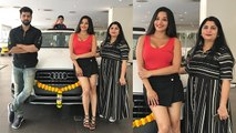Monalisa shares her happiness with her new SUV car | FilmiBeat