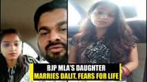 Bjp Mla's Daughter Fears For Life After Marrying Dalit, Releases Video