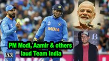 PM Modi, Aamir & others laud Team India's fighting spirit at WC 2019