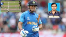 ICC Cricket World Cup 2019 : IND v NZ : Dhoni Fan Got Heart Strock After MS Dhoni Gets Run Out !