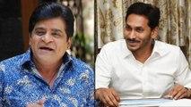 Tollywood's Top Comedian Ali In The Race Of MLC Post In Andhra Pradesh || Filmibeat Telugu