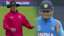 World Cup 2019: MS Dhoni run Out, Even on Field Umpires get Shocked | वनइंडिया हिंदी