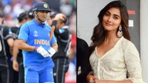 ICC Cricket World Cup 2019 : Pooja Hegde Faces The Heat Post Her Emotional Tweet On MS Dhoni