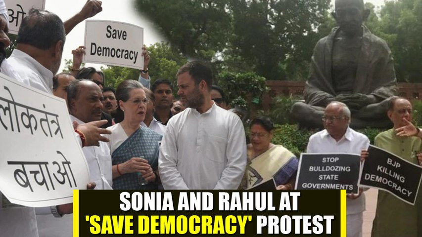 SONIA AND RAHUL JOIN PROTEST AGAINST BJP IN PARLIAMENT
