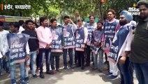 बजट को लेकर भाजपा ने राजबाड़ा पर किया प्रदर्शन, सरकार पर लगाया वादा-खिलाफी का आरोप