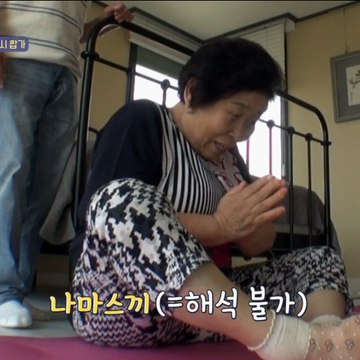 [HOT] teach yoga to one's mother-in-law, 이상한 나라의 며느리 20190711