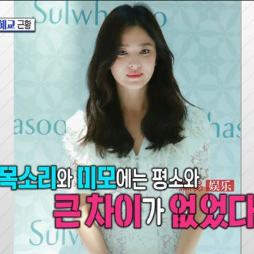 [HOT] a divorced actress appears in public,섹션 TV 20190711
