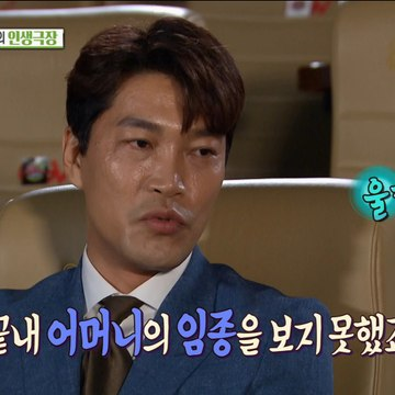 [HOT] an actor who has never seen his mother die because of his acting,섹션 TV 20190711