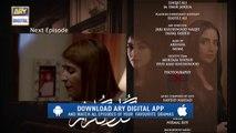 Gul-o-Gulzar _ Epi 6 _ Teaser _ ARY Digital Drama