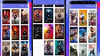 تطبيق مشاهدة المسلسلات والافلام والقنوات مجانا 2019