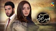 Meer Abru Episode 28 Promo HUM TV Drama