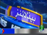 Bulletin 09 PM 11 July 2019 Such TV