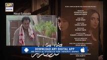 Gul-o-Gulzar Episode 6 Promo ARY Digital - 11 July 2019