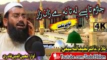 Moeen ud Dn Qadri New Nat - Jarem Tapase La Tana Me Zar
