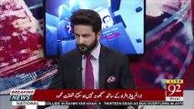 Arif Nizami's Response On The Nomination Of Hasil Bazenjo As Chairman Senate By Rehbar Committee