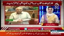 Asma Shirazi's Response On The Opposition Agrees On Hasil Bizenjo's Name For Senate Chairman