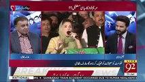 IMF Nay Hukomat Pakistan Ko Puri Tarhan Tight Kardia Hai..-Arif Nizami
