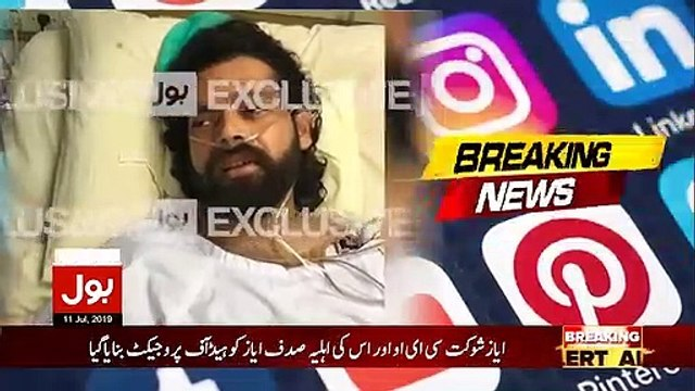 Atif Zaman confesses