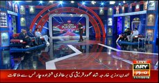Har Lamha Purjosh | Waseem Badami | 11th July 2019