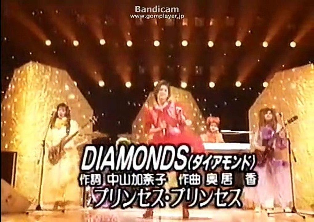 プリプリ ダイヤモンド