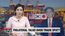 U.S. expressed willingness to hold 3-way talks with S. Korea and Japan on trade spat: Official