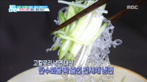 [LIVING] No worry about Blood pressure and blood sugar! Korean Cold noodles without noodles?,기분 좋은 날20190712