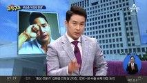 뒤집힌 유승준 비자 판결…17년 만에 입국 길 열려