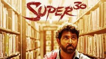 Super 30 Movie Review: Hrithik Roshan | Pankaj Tripath| Mrunal Thakur | FilmiBeat