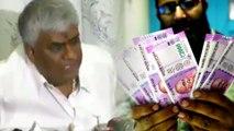 ಎಚ್ ಡಿ ರೇವಣ್ಣ 1500 ಕೋಟಿ ರೂ ಅಷ್ಟು ಬಿಲ್ ಚುಕ್ತಾ ಮಾಡಿದ್ದು ನಿಜಾನಾ  | Oneindia Kannada