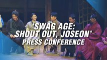 [Showbiz Korea] Swag Age: Shout Out, Joseon (스웨그에이지: 외쳐, 조선) fuses tradition with modern times !